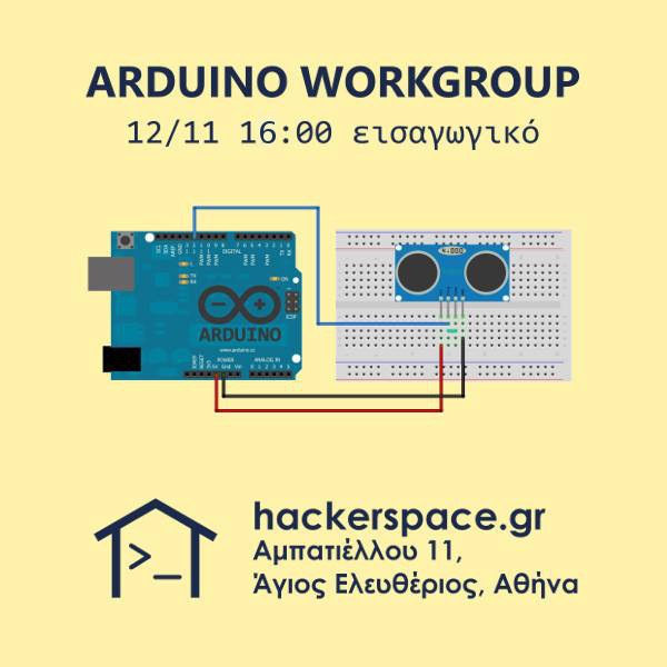 Arduinoworkgroup.jpg