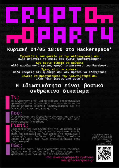 CryptoPartyAthens Poster 20150524.png