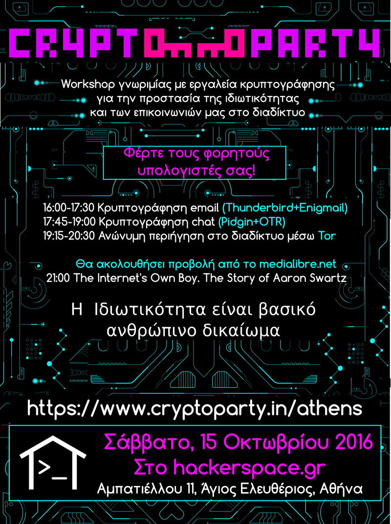 CryptoParty 20161015 tech.jpg