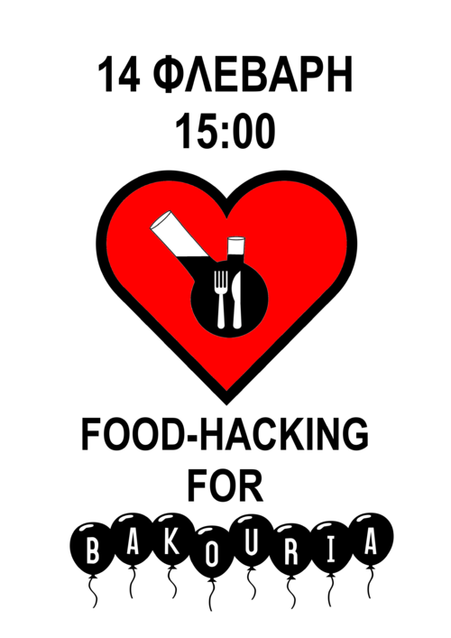 FOOD-HACKING14F.png