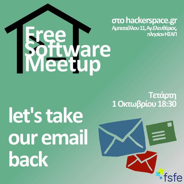 Fsm-Mailback.jpg