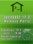 Hackerspace-realease-party-12.3.png